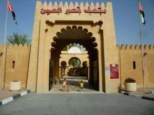Palazzo di Al Ain