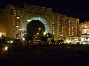 Arco di accesso all'Ibn Battuta Mall