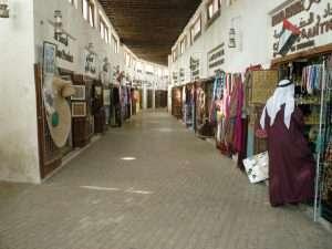 souq all'heritage village