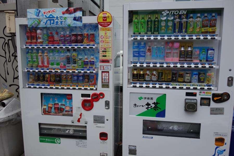 Bibite distributori in Giappone