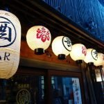 GIAPPONE cosa bere quali bevande giapponesi