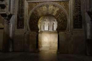 Mezquita mihrab Cordova