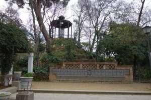 Siviglia Parque Maria Luisa collina