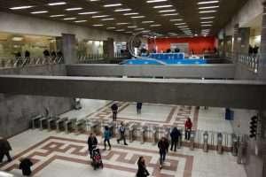 Metropolitana Atene