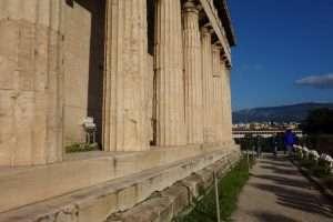 Agorà Greca Atene