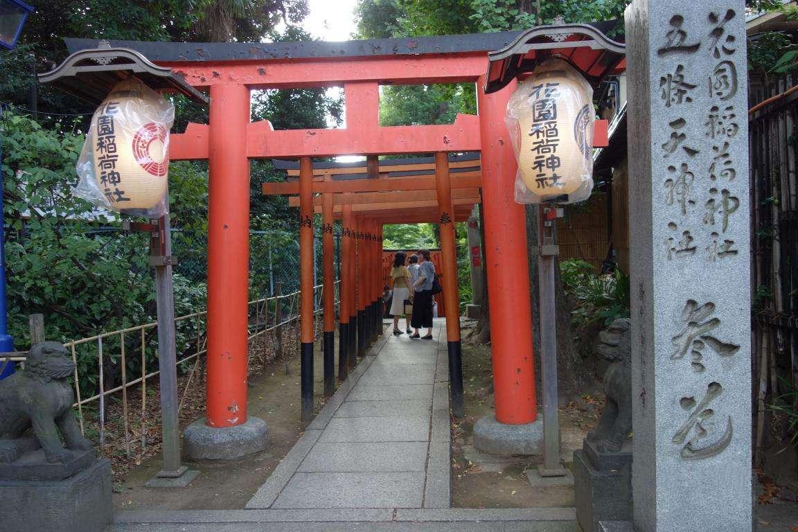 Ueno Park cosa vedere