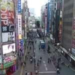 SHINJUKU COSA VEDERE TOKYO