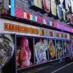 KABUKICHO COSA VEDERE A TOKYO