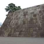 Giardini del Palazzo Imperiale Tokyo cosa vedere