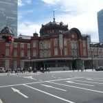 STAZIONE DI TOKYO cosa vedere a Marunouchi