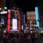 HARAJUKU COSA VEDERE A SHIBUYA TOKYO