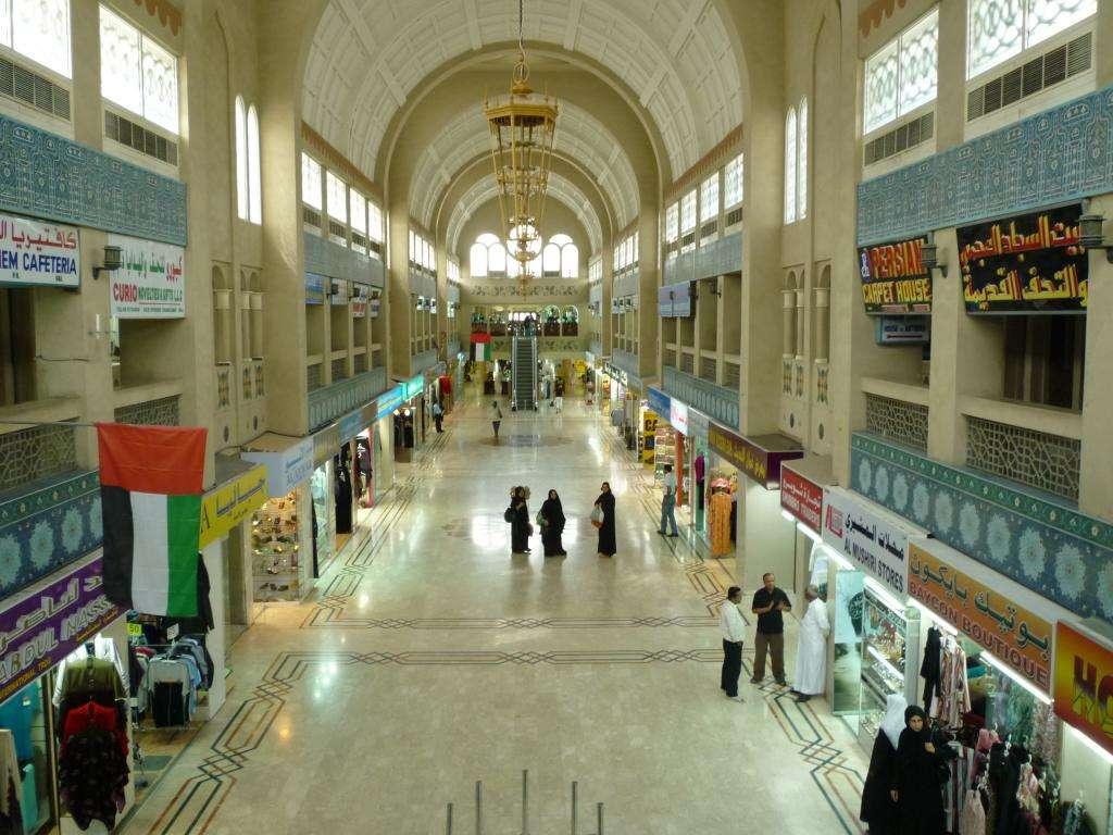 Sharjah gallery